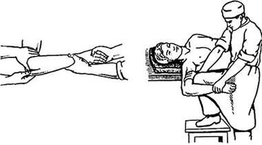 Millistes haiguste luud ja liigesed haiget Osteokondrose salvi, kui imetamine