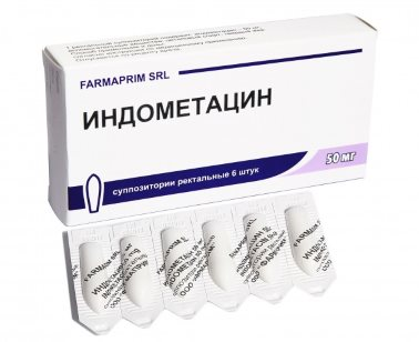Tabletid jalgade liigeste anesteesia jaoks kus Venerealsed haigused valulikud liigesed