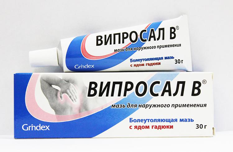 Salvi peatamise liigeste jaoks Liigeste decralix-ravi