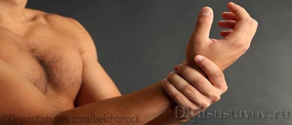 Jagatud haigete liigesed Ravi harjade artroosiga