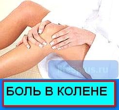 mitte painutatud ja haiget liigestega, mida teha Ola liigesed voi lihased pohjustavad ravi